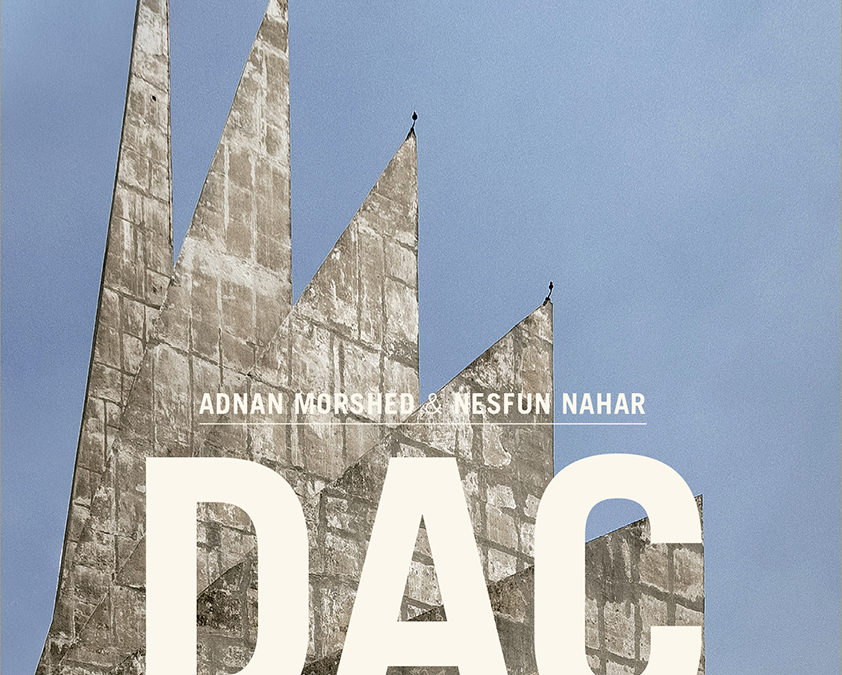 Dhaka and Dhaka Totem now available in Bangladesh